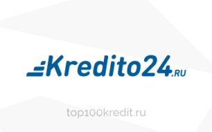 Заем Kredito24