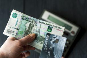 Займ денежным переводом