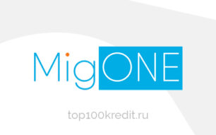 MigOne