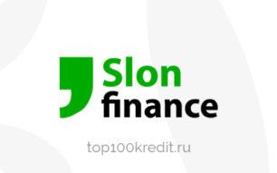 Займ Slon finance