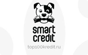 Займ Smart Credit