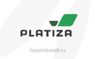 Займ Platiza
