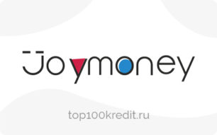 Займ Joy money