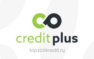 Займ Credit Plus