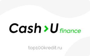 Займ Cash-U