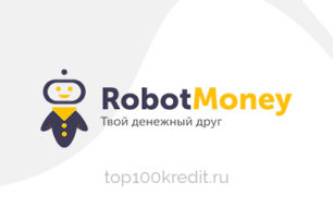 Robot money