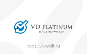 VD Platinum займ
