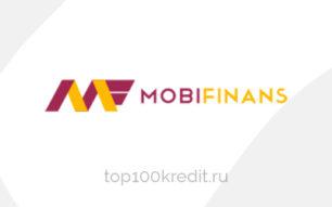 Мобифинанс