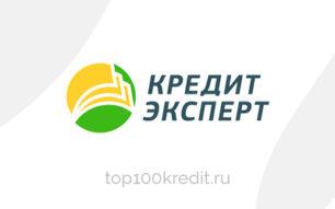 Кредит Эксперт